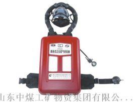 HYZ4/HYZ2隔绝式正压氧气呼吸器
