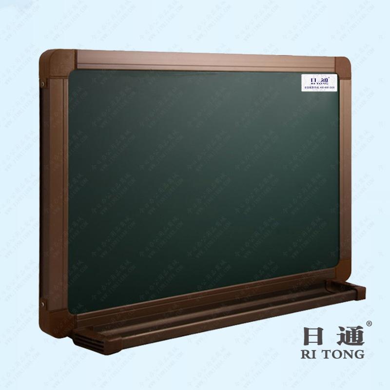 日通牌学校用黑板绿板平面挂墙写字板生产厂家定做