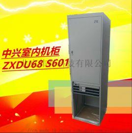 中兴ZXDU68S601室内通信开关电源