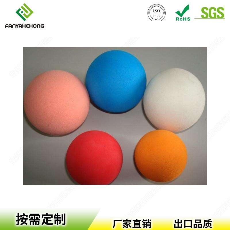 安全无毒无挥发儿童玩具EVA彩色泡沫球