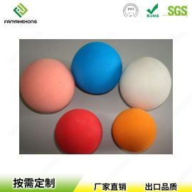 安全無毒無揮發兒童玩具EVA彩色泡沫球