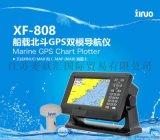 原装新XF-808船用GPS卫星导航仪海图机