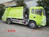 天錦8噸垃圾壓縮車廠家圖片