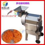 根莖果蔬切菜機,多功能切菜機果蔬切丁機