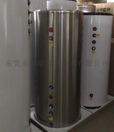 空气源热泵热水器水箱 260L承压保温盘管水箱