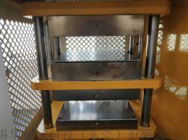 实验室油压平板硫化机 全自动热压成型模压机