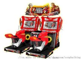供应极速摩托车赛车游戏机模拟机厂家整场游戏机销售