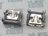 492-HDMI连接器 母座贴片四角DIP 无凸点