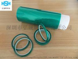 绿色PET高温胶带 烤漆电镀保护 金属遮蔽胶带
