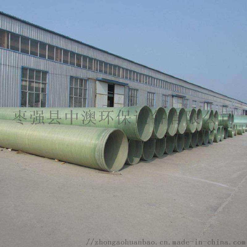 玻璃钢夹砂管,玻璃钢夹砂管道