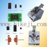 IC燒錄機(FR4HF)