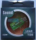 3D USB音效卡 5.1聲道