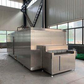 面食制品隧道式速凍機 水餃雙螺旋速凍機 粘豆包氟利昂速凍機