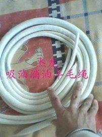 圆形羊毛绳