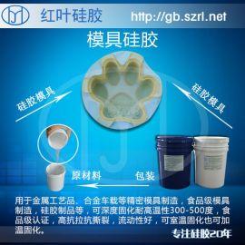 树脂工藝品专业模具硅胶,模具硅胶