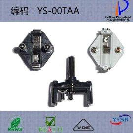 带插头电源线(10/16A)
