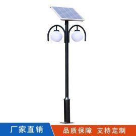 太陽能庭院燈定制 戶外防水圓球景觀庭院路燈感應一體化LED庭院燈