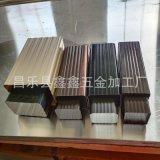 北京建材市場有鋁合金方管嗎 彩鋁落水排水