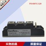 日本可控矽模組PD40F120全新原裝現貨直拍