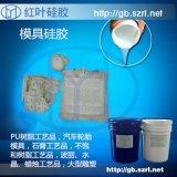 厂家直销模具硅胶 工艺品模具液体硅胶