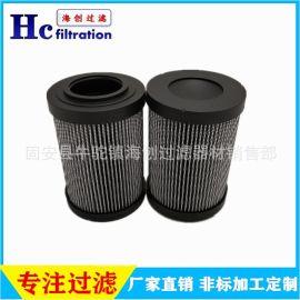 厂家供应 替代0060R010BN4HC 0060R020BN4HC 汽轮机油液压油滤芯