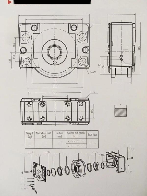 苏州轮箱组/起重机车轮组/起重设备行走轮箱/轮箱组