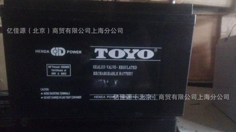 东洋6GFM100 12V100AH蓄电池