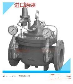 WATTS沃茨   W200X可调式减压阀DN150  进口原装 质保2年