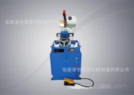 HP-315AC金属圆锯机 气动切管机