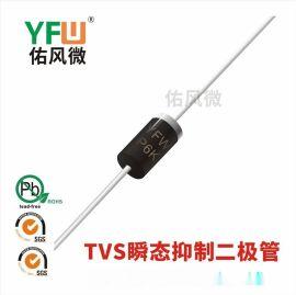 1.5KE7.5CA TVS DO-27 佑风微