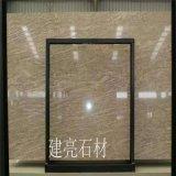 大理石大板幻彩麻浪淘沙大漠流金花崗巖板材背景牆幹掛地鋪板