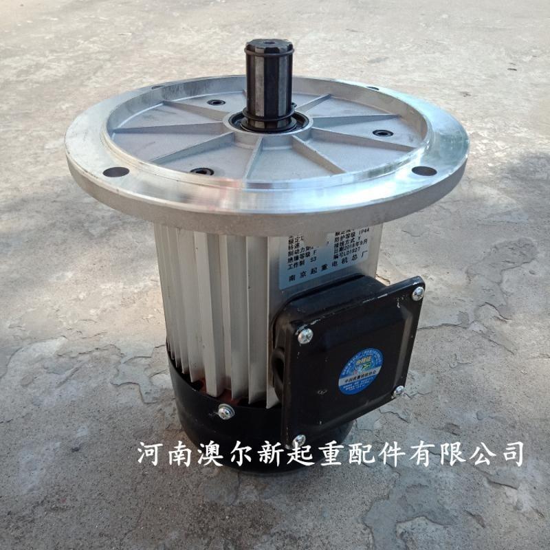 供应南京总厂YDEZ0.8kw电动机软启动电机