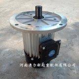供應南京總廠YDEZ0.8kw電動機軟啓動電機