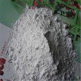 供应造纸填料用高岭土 造纸涂布高岭土 造币厂专用高岭土粉