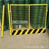 供應隔離柵欄圍擋  注塑鐵絲網