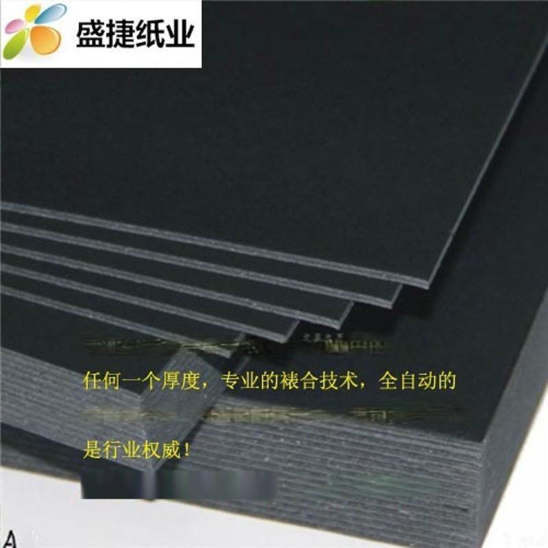 滑面黑卡不透底黑卡纸黑咭纸350克450克黑咭纸
