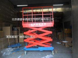 现货直供SJY移动式升降机 电动液压升降平台,1- 16米移动升降平台