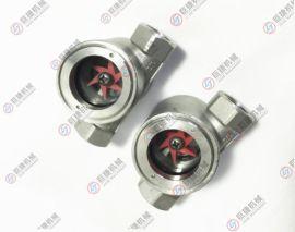 SG-YL11不锈钢叶轮水流指示器丝口铸钢 偏心叶轮视镜内螺纹流量计