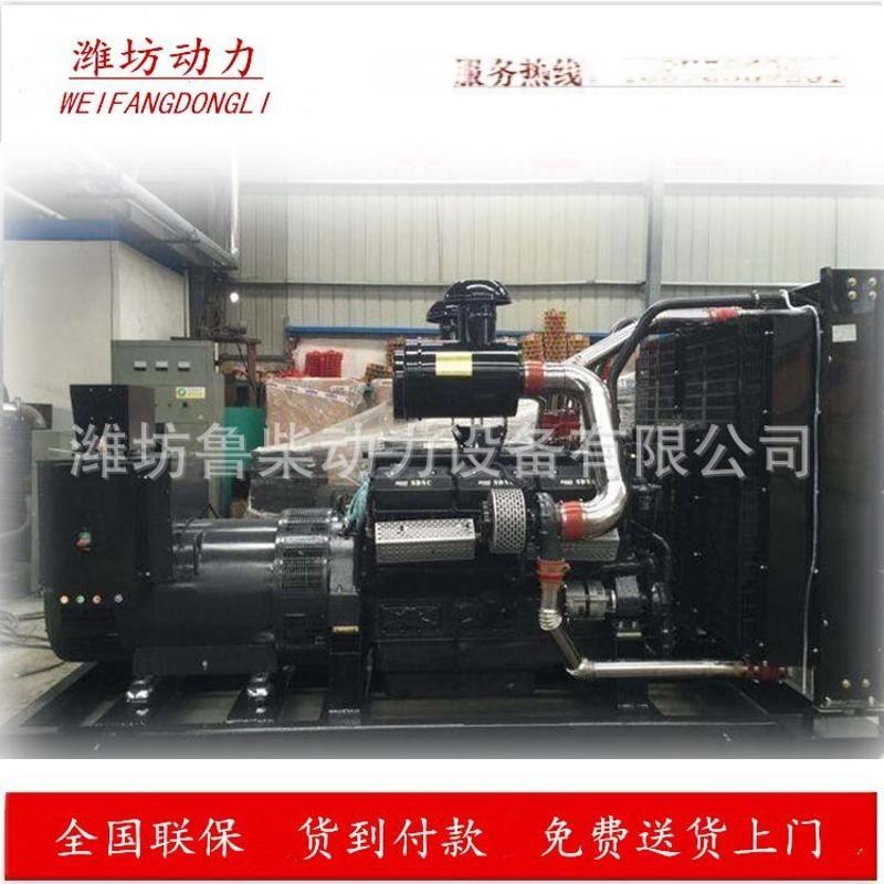 潍坊450KW发电机康明斯上柴纯铜免维护柴油发电机组自启动并机柜
