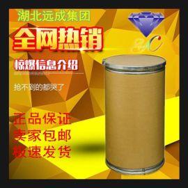 聚乙二醇6000 符合中国企业标准