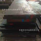 AISI4140合金钢板调质钢板