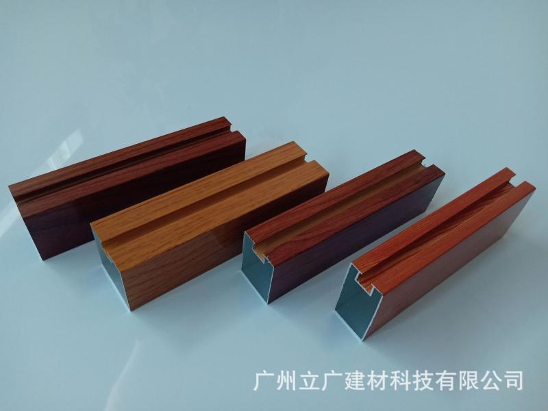 广州地铁专用型材铝方通吊顶市政工程指定合作厂家
