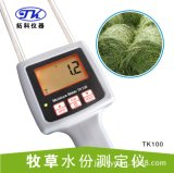 甘肅蘭州苜蓿草水分測定儀TK100