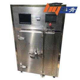 阿胶微波真空干燥机 中药材浸膏低温浓缩 30千瓦低温干燥设备促销