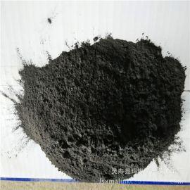 供应托玛琳粉 托玛琳石 晶体电气石粉 远红外粉