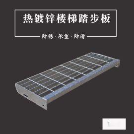 热镀锌网格承重踏步 脱硫塔楼梯承重台阶 防锈平台钢格板踏步板