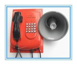 HL3000矿用扩播电话机