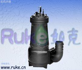 AS、**型潜水式排污泵-如克生产无堵塞潜水排污泵