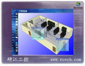 7寸智能大楼智能自动化门禁监控管理控制工业平板电脑