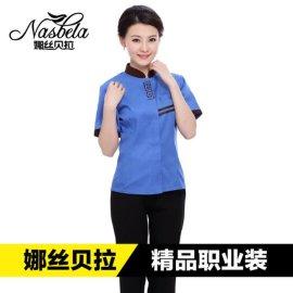 厦门职业装加工厂设计定做各类保洁服,商场物业酒店保洁服